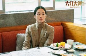 《大江大河2》里的复古年代感,杨采钰太拿手了