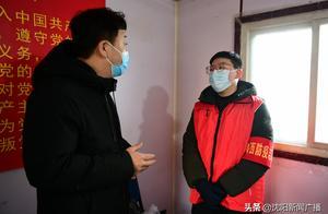 从西藏来沈阳当志愿者的大连女孩儿高阳今日上岗了