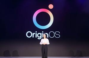 OriginOS正式发布,用创新让科技变得有温度