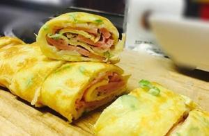 聪明人秒会的十分钟早餐美食:午餐肉鸡蛋饼卷,你还在等什么?