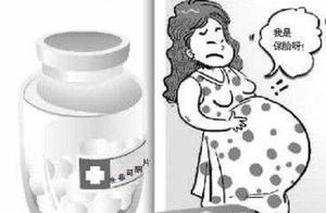 安徽某医院护士误把打胎药当保胎药给孕妇喝下,涉事护士被开除