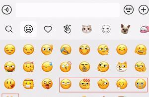 微信新表情上线,你打算发给谁呢