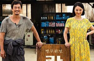 电影短评92-汽修维修站「韩国2019」身在贫穷 恪守善良