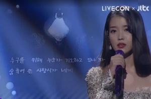 IU睽违3年夺金唱片音源大赏惊喜宣布好消息:1月中发表新歌
