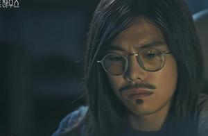 韩剧《顶楼》:体育老师和洛根李到底是不是同一个人?