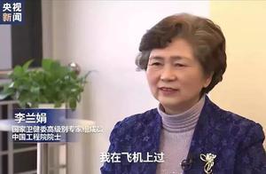 除了钟南山,你还要了解李兰娟