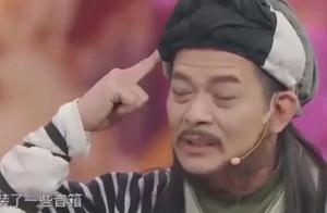 为什么只有黄日华版乔峰戴帽子?当他摘下帽子,原谅我笑出了声