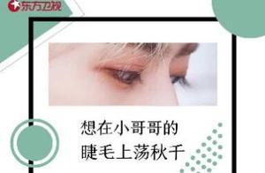 蔡徐坤、王子异携手东方跨年,帅气狙击少女心!
