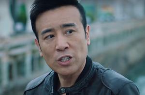 巡回检察组大结局:930案和郑玮丽案真相揭晓,米振东罪不可恕