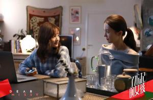 翻拍于《绯闻女孩》的爽剧,李一桐终于要逆袭了吗?