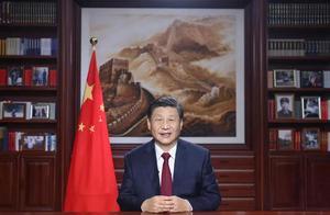 2021新年贺词,习主席为中国人民和中国军人点赞
