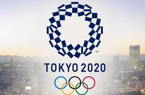 韩联社:朝鲜宣布将不参加今年的日本东京奥运会