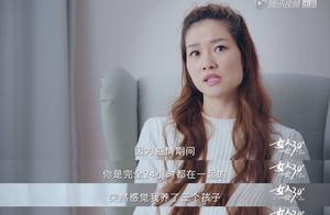 世界冠军李娜怒怼丈夫姜山:女性育儿压力到底有多大?