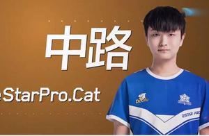 KPL:梦回2016,cat与QG众选手再聚首