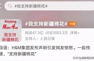 我支持新疆棉花  14亿中国人民团结一心