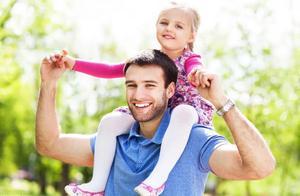 从小被爱喂大的孩子,到底有多幸福?