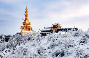 又下雪啦!去成都周边这5个宝藏地,赏彩林玩飞雪,邂逅纯净风光