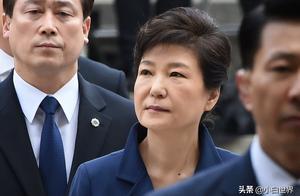 朴槿惠最终命运来临,要坐牢到87岁,唯一希望只有特赦