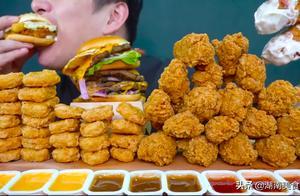 大胃王一顿能吃多少?20个鸡腿,26个鸡块,1个牛肉堡,饭量真大