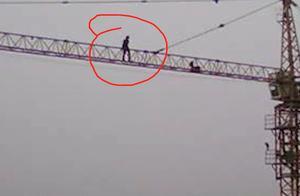 """男子爬塔吊臂恶意索要工程款,被定性为""""恶意讨薪"""""""