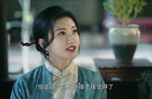 司藤:西竹长大后找秦放了解身世,却看到司藤陪着他,她又吃醋了