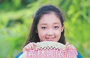 """有种""""惊艳""""叫《创3》童年照,王艺瑾还好,看到张艺凡:心动了"""