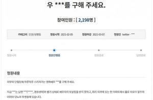 韩国演员尹静姬患重病被遗弃10年,丈夫拒绝照顾,网友请愿救治