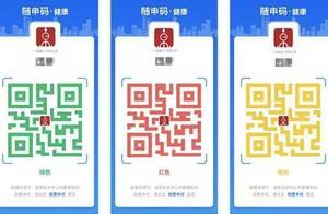 随申码,在上海这张通行证必须有!你真会操作吗?看攻略吧