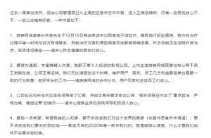 坐实毒害传闻?游族网络:嫌疑人就职于某影视公司,公司运转正常