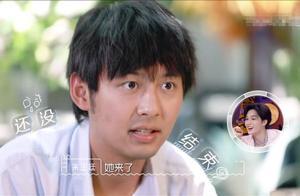 《我们恋爱吧2》:朱芳颉教你如何与傲娇的女生谈恋爱