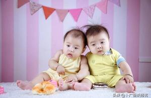2021新生宝宝起名字大全:淡定从容、安然自在的男孩女孩名字