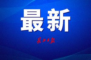 北京一确诊病例曾在这里购物,疾控已对现场环境采样