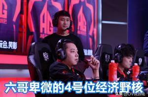 """6.6、爱思15连胜,AG""""保镖天团""""打服VG,诺队待遇升级"""