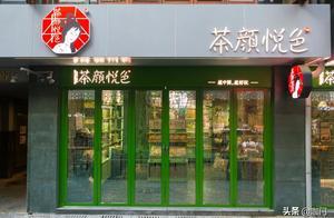 茶颜悦色武汉首店开业!门外排起长队