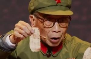 90岁老战士讲述,抗美援朝战士身上神秘布条的含义