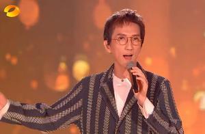 双11超拼夜:刘宇宁魅力开唱,谢谢林志炫提醒我双11是光棍节