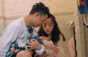 刘璇二胎生产过程曝光,宁桓宇上演局中局惊喜求婚周安琴