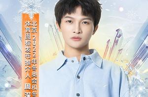 北京卫视最新阵容官宣:都是高人气演员歌手,沈腾黄渤最令人期待