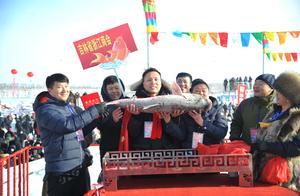 头鱼2999999元成交!查干湖冰雪渔猎文化旅游节启幕