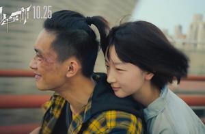 电影《长津湖》在京启动见面会,易烊千玺与吴京飙戏,不输金刚川