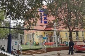 幼儿园老师针扎学生案新进展,3名涉事教师被批捕