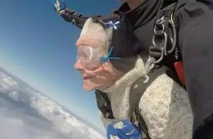 她102岁,穿上最喜欢的衣服,从4300米高空跳下