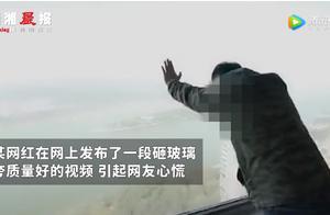 网红猛砸41楼长沙江景豪宅落地窗,为证明其质量好,被网友骂惨…