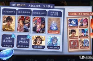 王者荣耀:李小龙模型升级,玩家:小伙变大叔!参与筑梦抽水晶