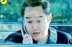 巡回检察组:波动网提现!铁证如山!熊绍锋真受贿了?隔离谈话?