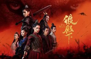 王大陆李沁肖战辛芷蕾主演的狼殿下首播就被吐槽这是现代剧?!