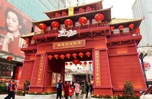 疫情仍未结束的2021,广州人还能不能逛花街?