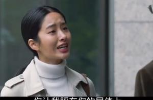 《大江大河2》梁思申的心里话,没有宋老师的东海项目,不投也罢