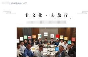 微博CEO为维护姚晨嘲讽用户穷:还在用米6,赶紧去好好工作吧…