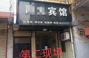 陕西15岁少年被围殴埋尸,作案六人均为学生,现已被刑拘
